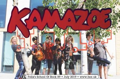 KAMAZOE